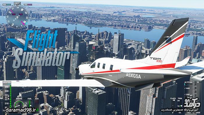 خرید اورجینال بازی Microsoft Flight Simulator