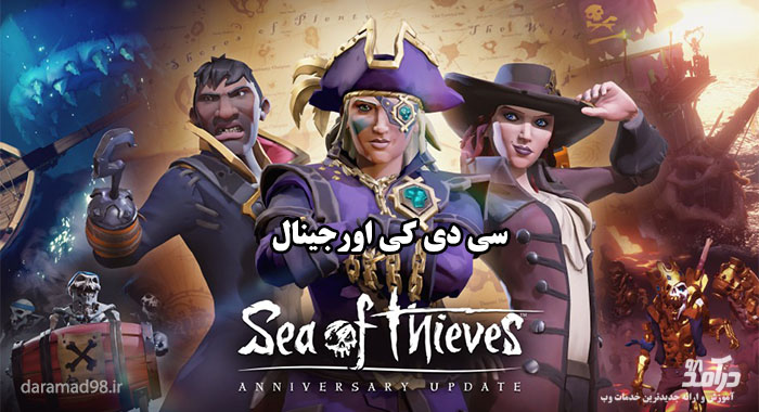 سی دی کی بازی Sea of Thieves Anniversary